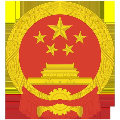 state council china